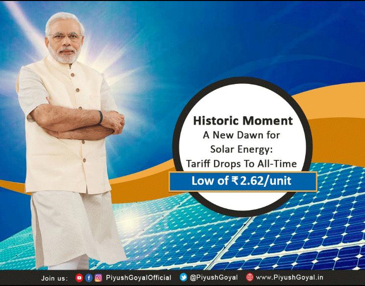 Prime Minister Modi's website celebrating the historic moment.